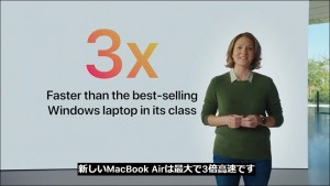 apple-silicon-mac-book-air-12_thumb.jpg