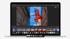apple-silicon-mac-book-air-14.jpg