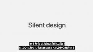 apple-silicon-mac-book-air-18.jpg