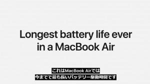 apple-silicon-mac-book-air-20.jpg
