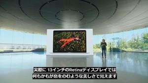apple-silicon-mac-book-air-26.jpg