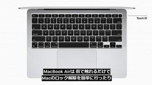 apple-silicon-mac-book-air-30.jpg