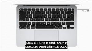 apple-silicon-mac-book-air-30_thumb.jpg
