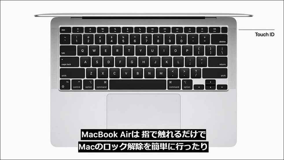 apple-silicon-mac-book-air-30