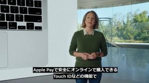 apple-silicon-mac-book-air-31.jpg