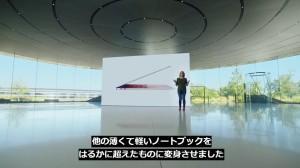 apple-silicon-mac-book-air-34.jpg