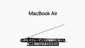 apple-silicon-mac-book-air-35.jpg