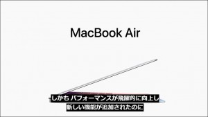apple-silicon-mac-book-air-35_thumb.jpg