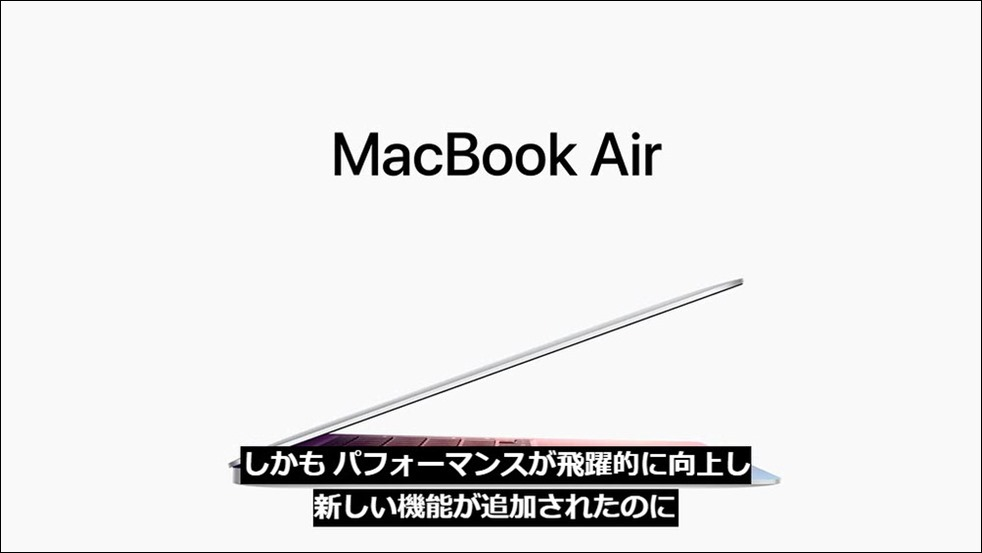 apple-silicon-mac-book-air-35
