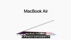 apple-silicon-mac-book-air-36.jpg