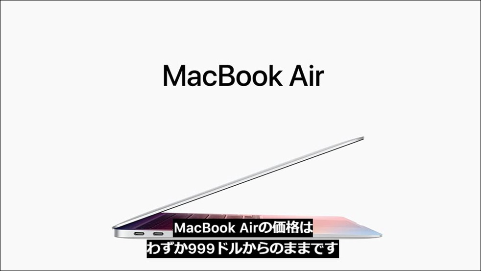 apple-silicon-mac-book-air-36