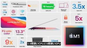 apple-silicon-mac-book-air-39.jpg
