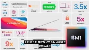 apple-silicon-mac-book-air-40.jpg
