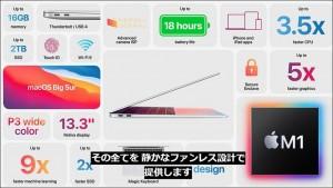 apple-silicon-mac-book-air-40_thumb.jpg