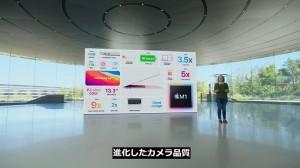 apple-silicon-mac-book-air-42.jpg