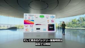 apple-silicon-mac-book-air-43.jpg