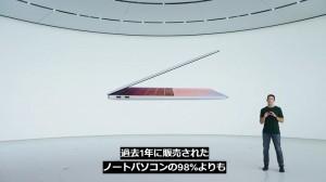 mac-book-air-2020--announce