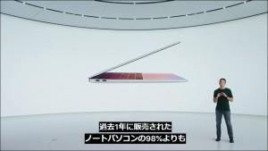 apple-silicon-mac-book-air-44_thumb.jpg