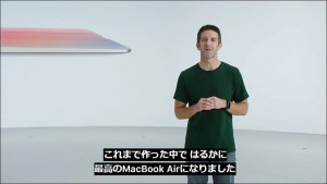apple-silicon-mac-book-air-48_thumb.jpg