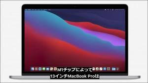 apple-silicon-mac-book-pro-10_thumb.jpg