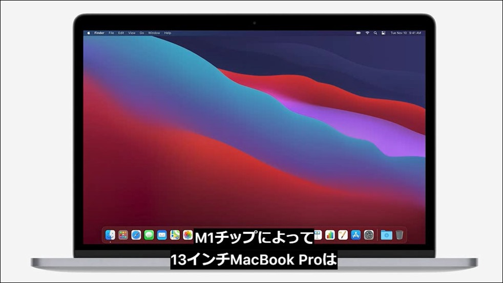 apple-silicon-mac-book-pro-10