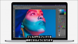 apple-silicon-mac-book-pro-13_thumb.jpg