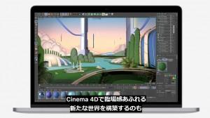apple-silicon-mac-book-pro-16.jpg