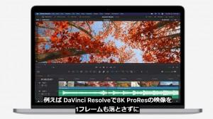 apple-silicon-mac-book-pro-20.jpg