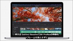 apple-silicon-mac-book-pro-20_thumb.jpg