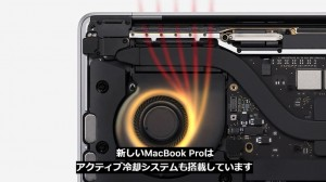 apple-silicon-mac-book-pro-26.jpg