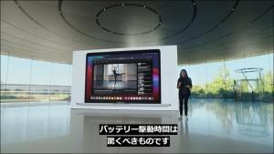 apple-silicon-mac-book-pro-28_thumb.jpg