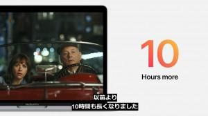 apple-silicon-mac-book-pro-31.jpg