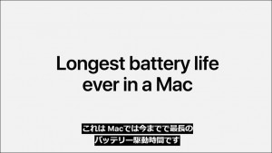 apple-silicon-mac-book-pro-32_thumb.jpg