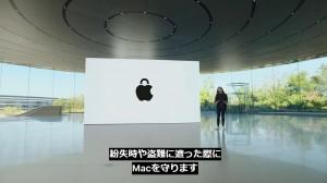apple-silicon-mac-book-pro-41.jpg