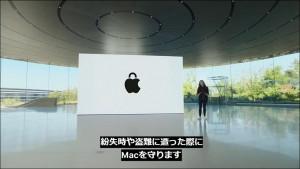 apple-silicon-mac-book-pro-41_thumb.jpg