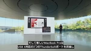 apple-silicon-mac-book-pro-42.jpg
