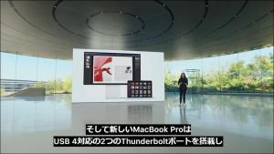 apple-silicon-mac-book-pro-42_thumb.jpg