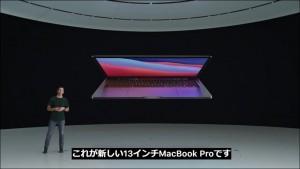 apple-silicon-mac-book-pro-5_thumb.jpg