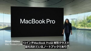 macbook-pro-2020-m1-announce