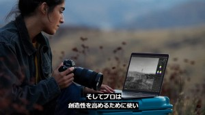 apple-silicon-mac-book-pro-8.jpg
