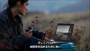 apple-silicon-mac-book-pro-8_thumb.jpg