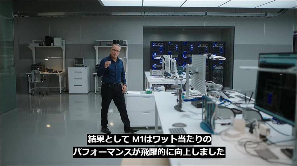 apple-silicon-mac-m1-chip-10