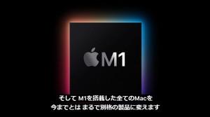 apple-silicon-mac-m1-chip-11_thumb.jpg