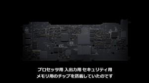 apple-silicon-mac-m1-chip-12_thumb.jpg