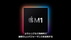 apple-silicon-mac-m1-chip-14_thumb.jpg