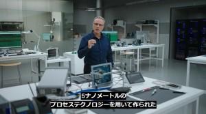 apple-silicon-mac-m1-chip-17.jpg