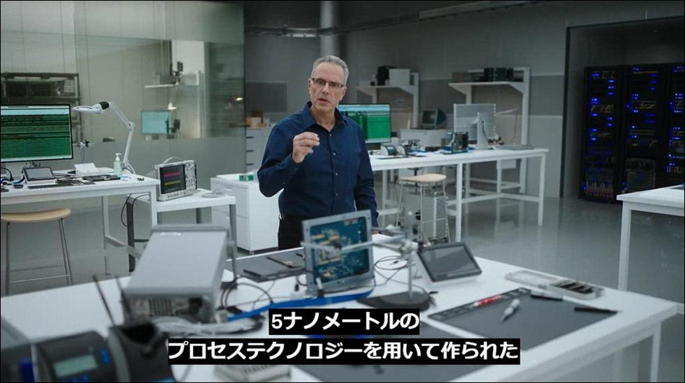 apple-silicon-mac-m1-chip-17