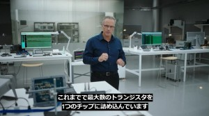 apple-silicon-mac-m1-chip-19.jpg