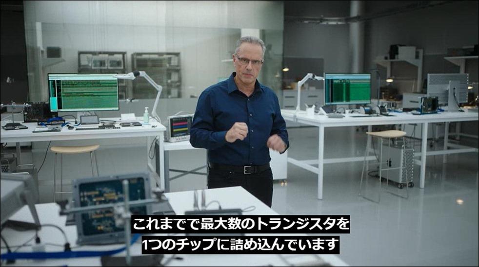 apple-silicon-mac-m1-chip-19