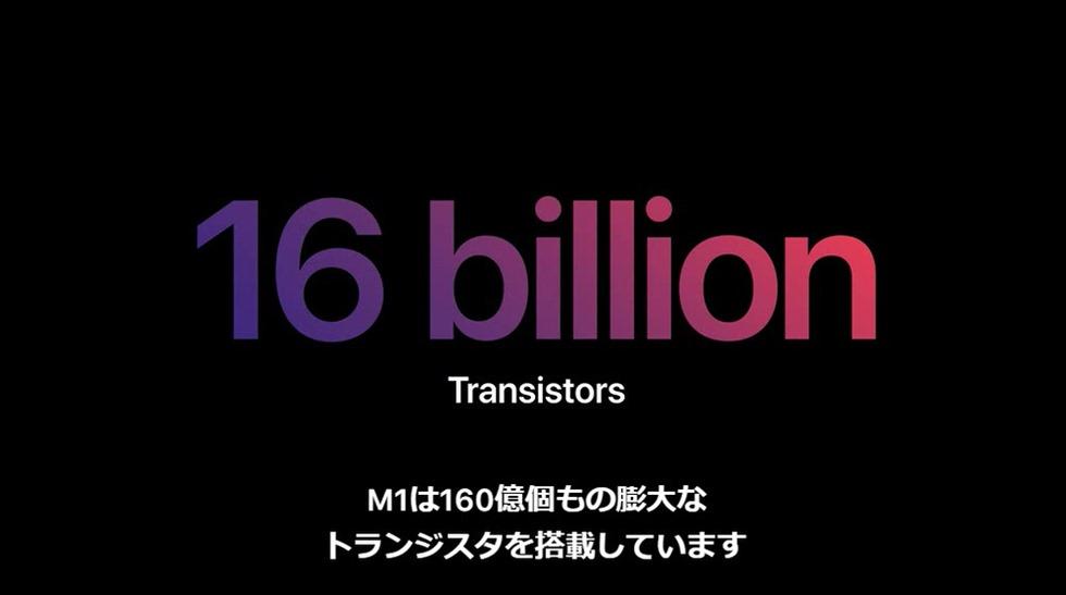 apple-silicon-mac-m1-chip-20